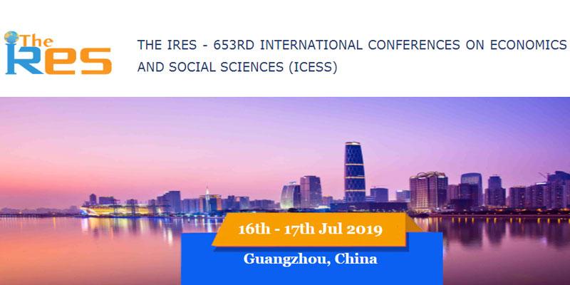 653مین کنفرانس بین المللی اقتصاد در چین