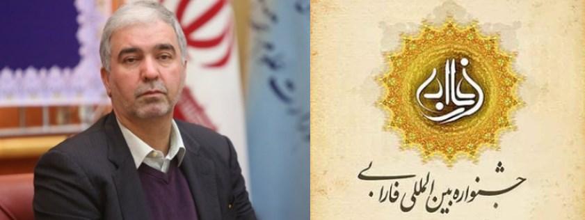 دبیر یازدهمین جشنواره بینالمللی فارابی