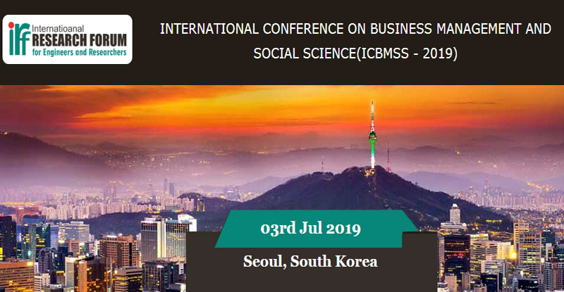 کنفرانس بین المللی مدیریت کسب و کار در سئول
