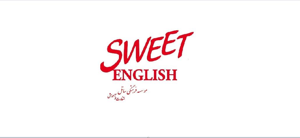 Sweet English- نرم افزار آموزشی زبان انگلیسی ساتل