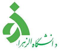 آرم دانشگاه الزهرا