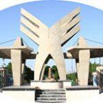 دانشگاه آزاد اسلامی واحد تهران