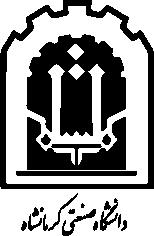 نشان صنعتی کرمانشاه