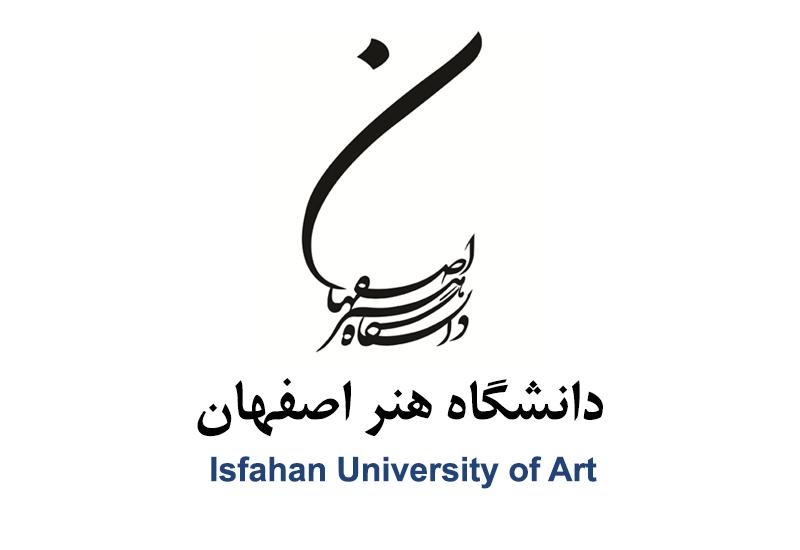 آرم دانشگاه هنر اصفهان