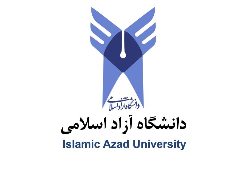 جدید ترین اخبار مرکز آزمون دانشگاه آزاد اسلامی