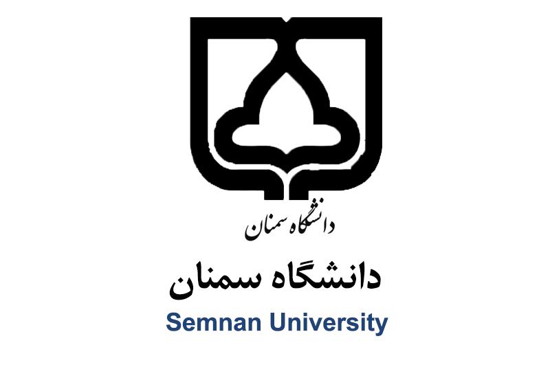 آرم دانشگاه سمنان
