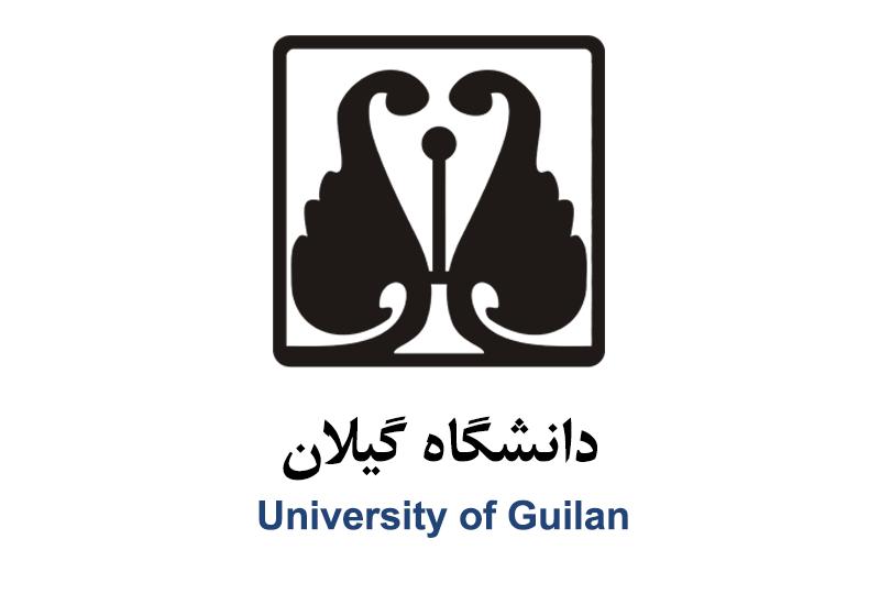 آرم دانشگاه گیلان
