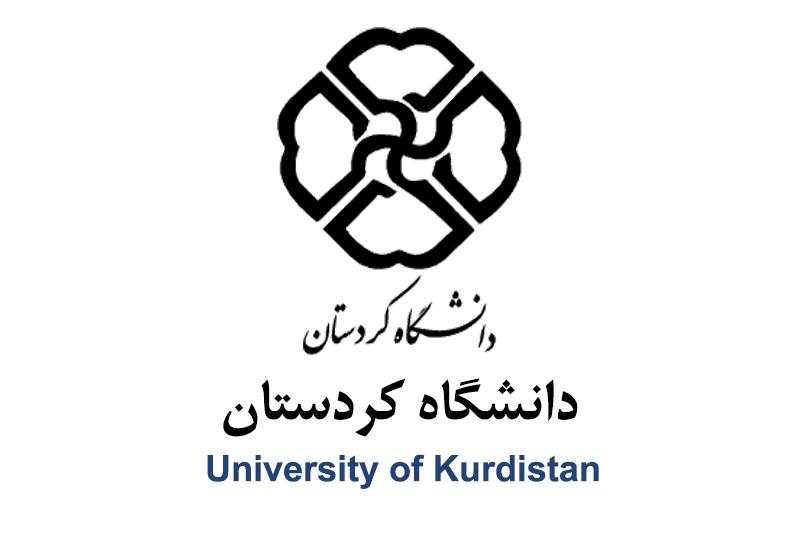 آرم دانشگاه کردستان