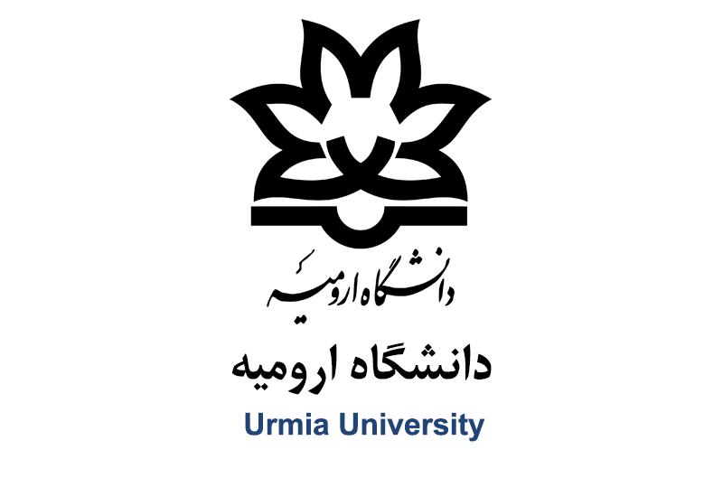 آرم دانشگاه ارومیه