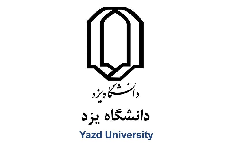 آرم دانشگاه یزد