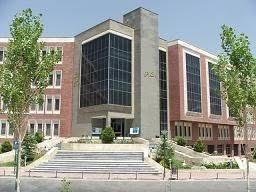دانشکده حقوق شهید بهشتی
