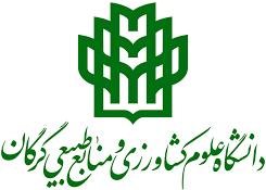 آرم دانشگاه علوم کشاورزی و منابع طبیعی گرگان