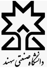 آرم دانشگاه صنعتی سهند تبریز