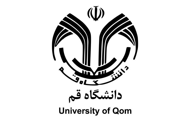 دانشگاه قم