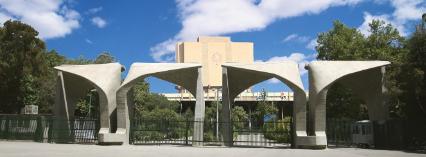 پذیرفتهشدگان کارشناسی ارشد ناپیوسته دانشگاه تهران