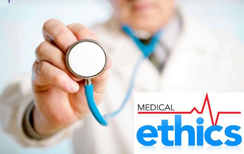 دوره مجازی اخلاق پزشکی