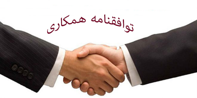 همکاری دانشگاه آزاد اسلامی و وزارت دفاع